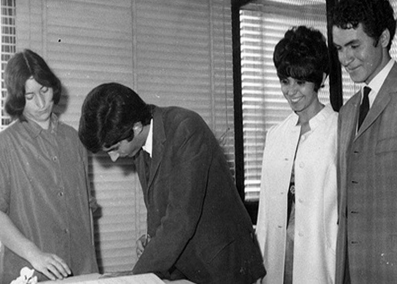 Matrimonio de Manuel Guerrero y Verónica Antequera, años '70.